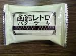 函館RetroButterCake