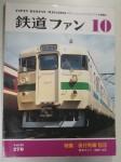 JapanRailFan83